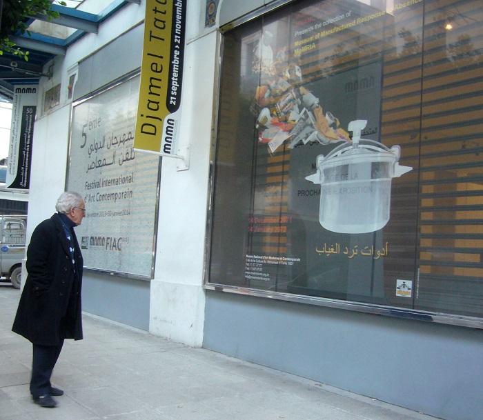 Museum of modern art Algier (MAMA) FIAC 23.12.2013
