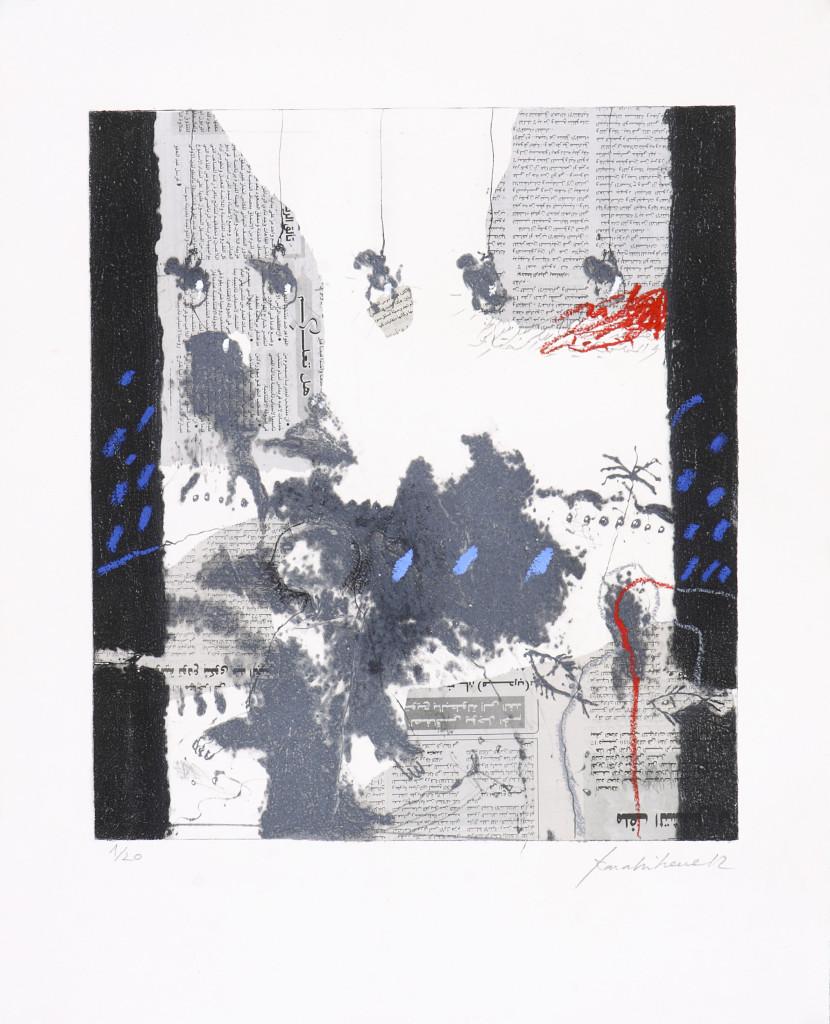 Le passant I 50x65 Etching carborundum - Ateliers Pasnic Paris 2012 (4)